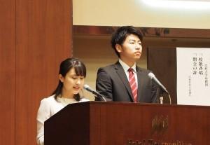 司会は、本学自主マスコミ講座所属・岩上琢光さん(通学課程・法学部)、樋口果歩さん(同・人間環境学部)のお二人にご担当いただきました。